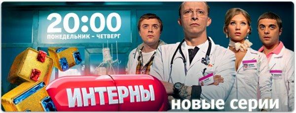 Новые серии старых сериалов на ТНТ