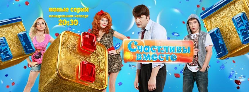 смотреть букиных онлайн новые серии: