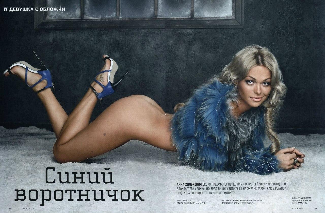Голая Анна Азарова в журналах Playboy Maxim и FHM
