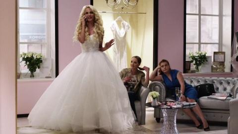 Смотреть сериал невеста 2017