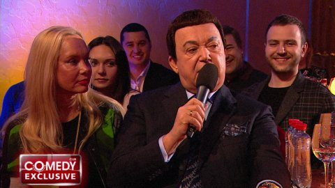 Comedy Club. Exclusive 60 выпуск