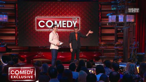 Comedy Club. Exclusive 74 выпуск