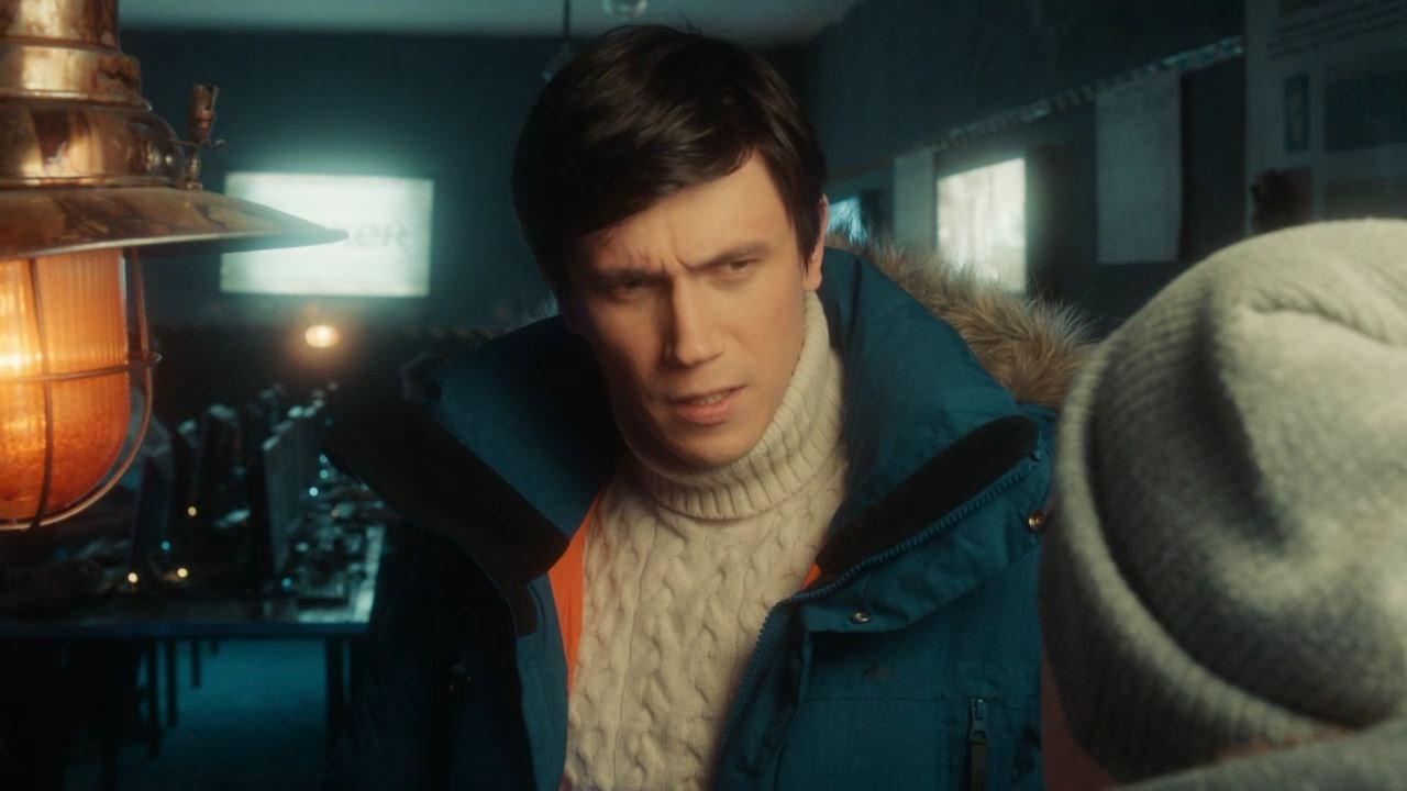 Адаптация сезон 1 2017 смотреть онлайн или скачать