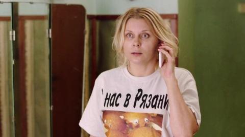 Ольга 2 сезон 18 серия