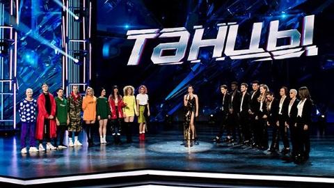 «ТАНЦЫ на ТНТ» — кто же победит в новом сезоне?