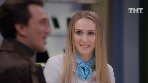 Однажды в России 6 сезон 6 серия