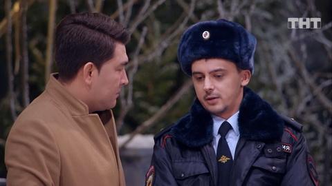 Однажды в России 6 сезон 20 серия
