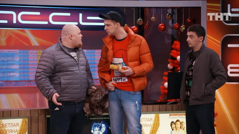 Однажды в России 6 сезон 22 серия