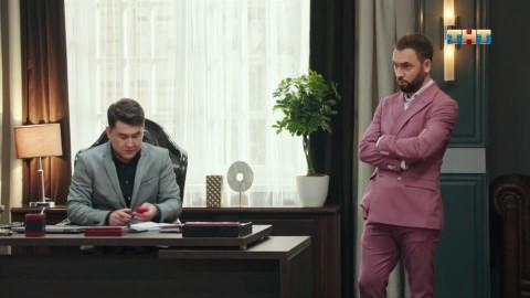 Однажды в России 7 сезон 8 серия